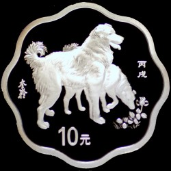 China Lunar Animals