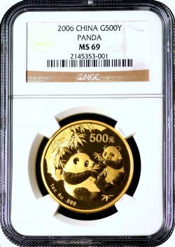 2006 500Y Gold  Panda NGC MS69  fs 2145353-001