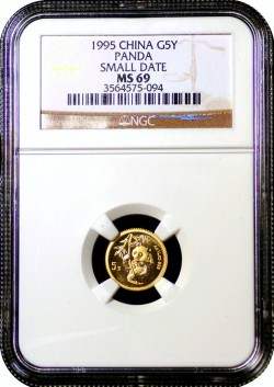 1995 5Y Gold Panda small date MS69