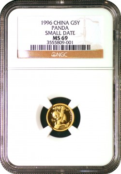 1996 5Y Gold Panda NGC MS69  fs 3555809-001