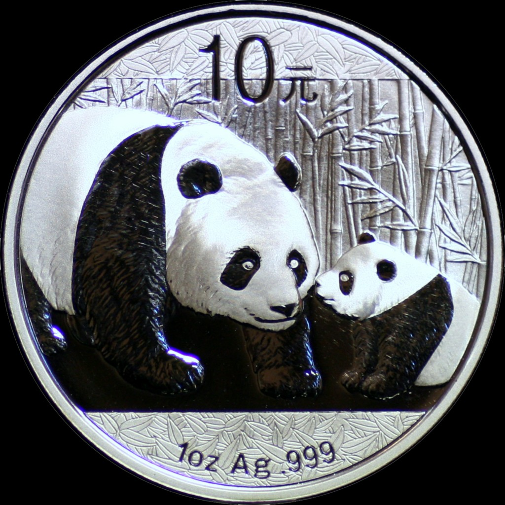2011 10y China Silver Panda In Mint Capsule Rare Panda
