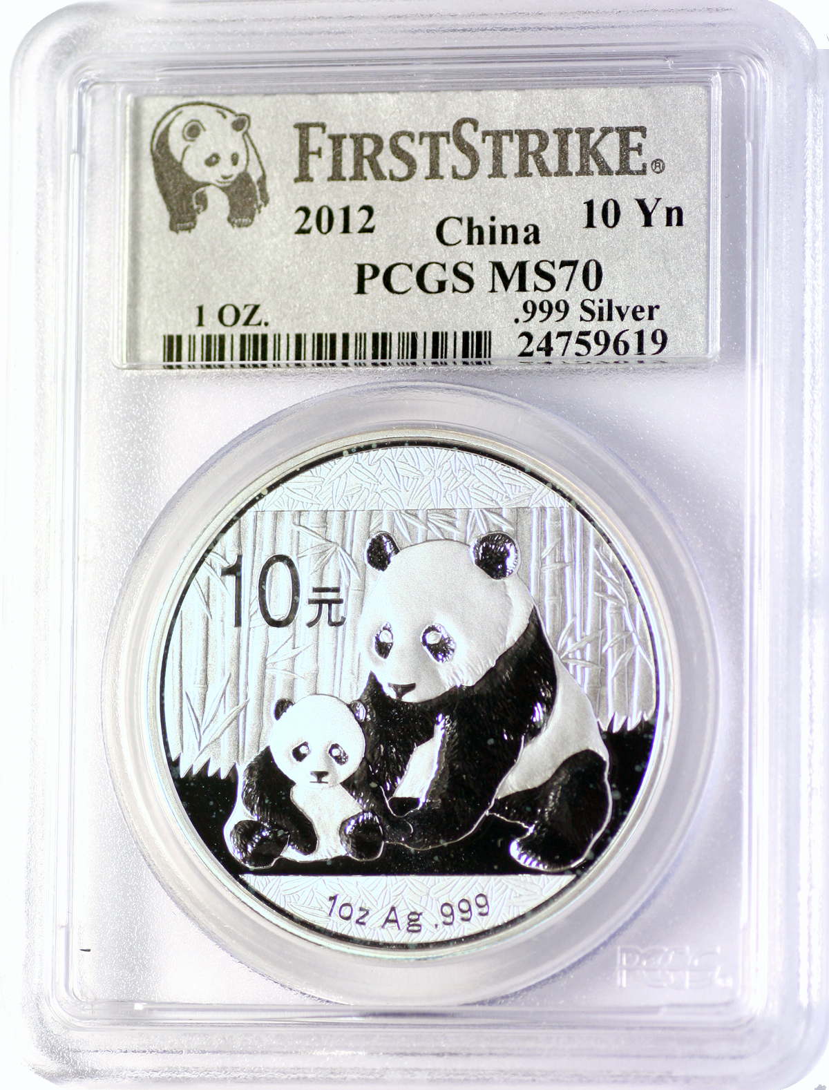 2012 10y China Silver Panda Pcgs Ms70 With Spots Rare