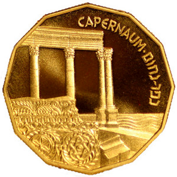 1985 Israel 5 Sheq 1 4 Oz Gold Proof Coin Capernaum Holy